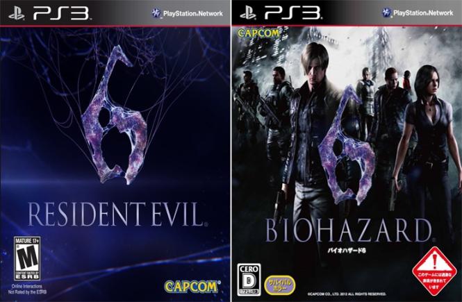 Resident Evil 6 Art Cover