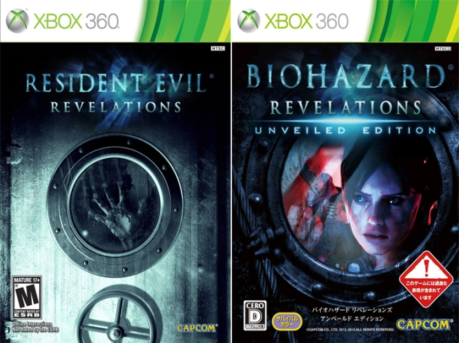 Resident Evil Revelations Art Cover